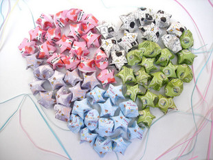 Lucky Star (Sold in per package of 600pcs,assorted colors)