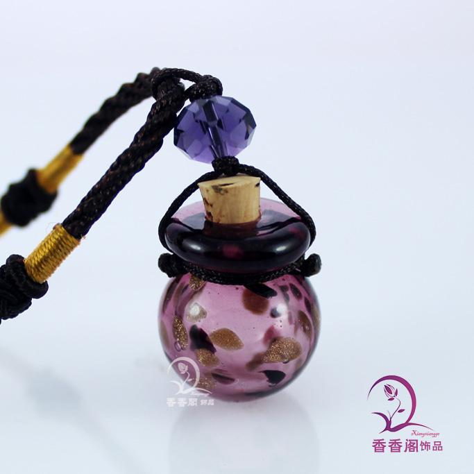 Cellphone Strap Shadow Box Perfume Atomizer Sprayer Spray