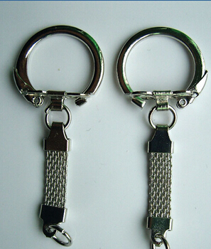 Metal Keychain(sold in per package of 25 pcs)
