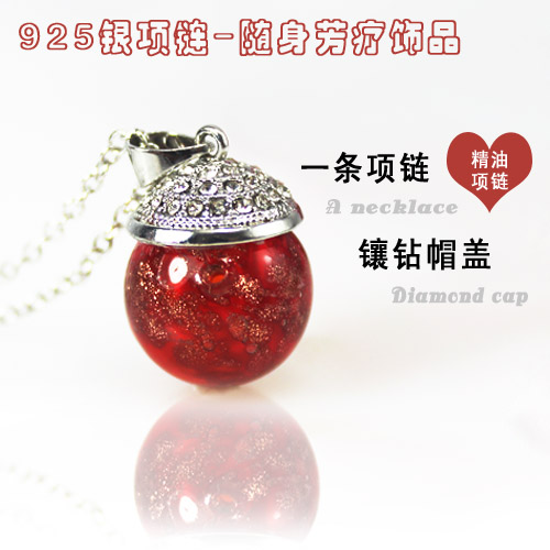 14MM Perfume Ball  925 Sterling Silver Necklace