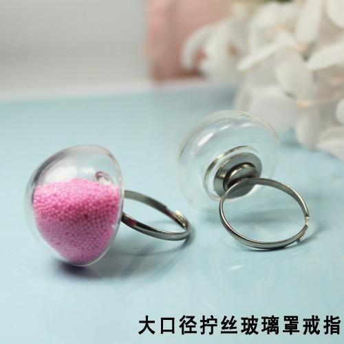 Body Jewelry Pet Bottle Pendant Base Blank Finger Rings