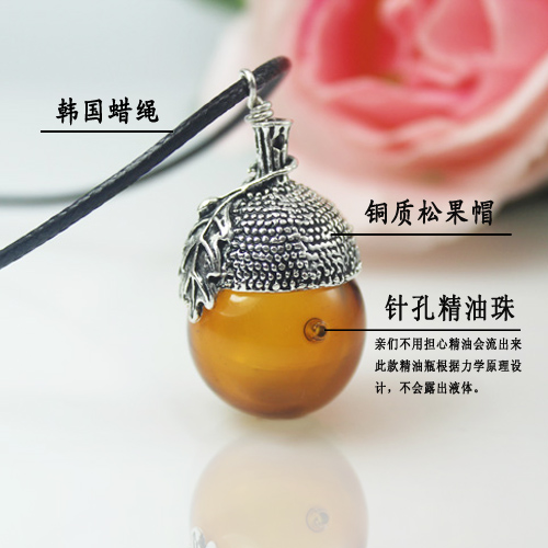 Perfume atomizerass empty perfume bottle perfume bottle necklace murano glass perfume acorn necklace with diffuser hole mozeypictures Images